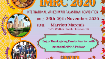 International Maheshwari Rajasthani Convention (IMRC) 2020- Save the Date!