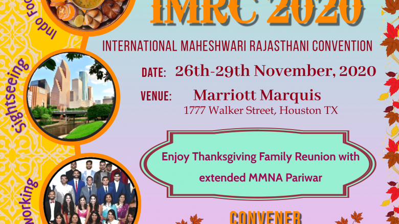 International Maheshwari Rajasthani Convention (IMRC) 2020- Save the Date!